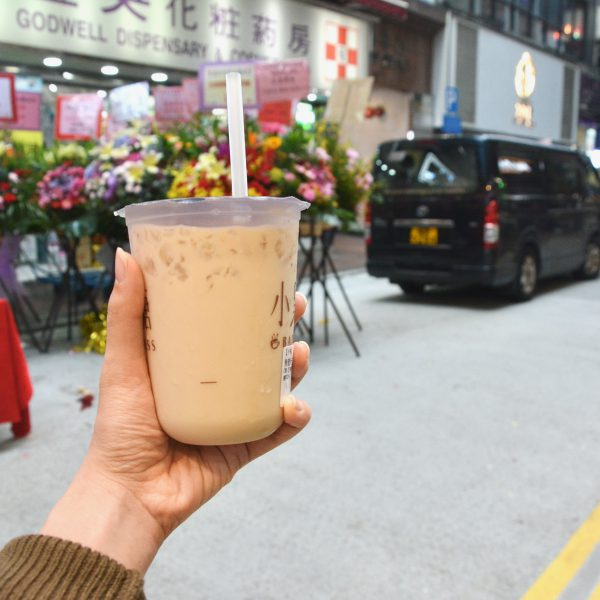 Hong Kong Hidden Gems Travel Ultimate City Charm