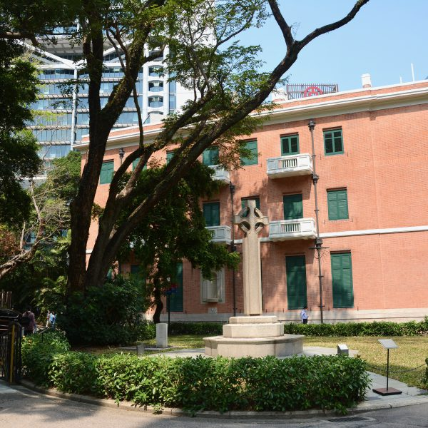 Hong Kong Hidden Gems Travel First chapter of the City - Historic Tour in Central