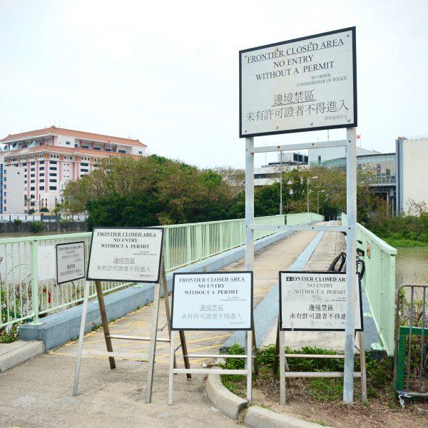 Hong Kong Hidden Gems Travel How close is China? Bike Tour to the Border